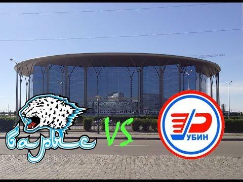 Барыс 2002 - Рубин (г.Тюмень) 2002, ПРФ 2017-2018, 1 игра