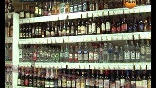 Купить Алкоголь После 23 Спб
