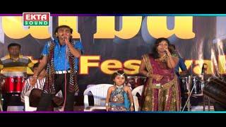 Super Fast Jignesh Kaviraj Express Part-1 (Jignesh Kaviraj,Sejal Vaghela,Vishal Kaviraj)