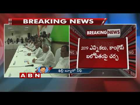 Congress President Rahul Gandhi Holds CWC meeting in Delhi