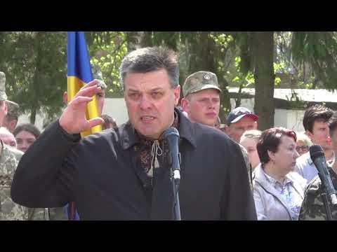 Відкриваючи пам'ятник Миркові, пам'ятаємо всіх, хто загинув. І продовжуємо їхню боротьбу, ‒ Олег Тягнибок