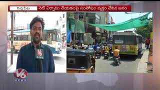 Green Shade Net Arranged In Siddipet To Avoid Heat For Summer