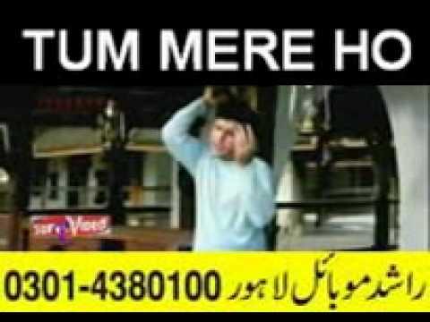 Hum Apni Taraf Se Tumhe Chahte Hai video