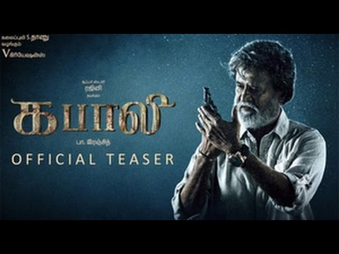 Kabali Teaser Review - Rajinikanth, Radhika Apte, Dhansika, Pa Ranjith