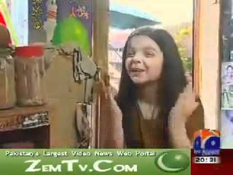 Bol........pakistani Movie Trailer .......(ab'bol) Funny video
