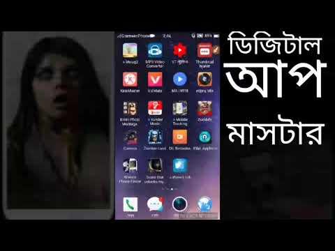 আহট 2018 আপ দেখুন thumbnail