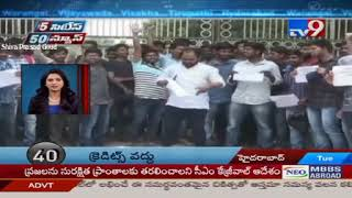 Protest At JNTU-H, Promoted By Ravi Teja Mothukuri Indian Youth  Congress Member