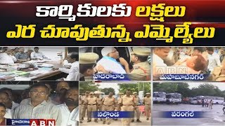 RTC JAC Leaders Speaks to Media after Meeting with Governor Tamilisai | AP Latest News | ABN Telugu