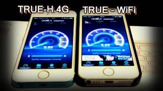 TRUE-H 4G vs WiFi TRUE