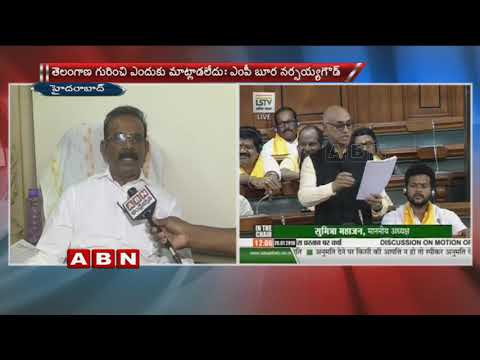 MP Boora Narsaiah goud clarifies on Why TRS Not Supported No-Confidence Motion in Parliament