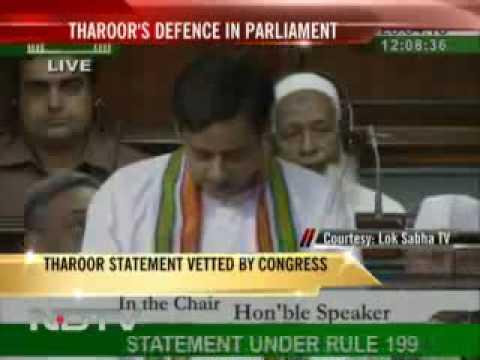Shashi Tharoor Speech In Parliament.flv video
