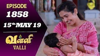 VALLI Serial | Episode 1858 | 15th May 2019 | Vidhya | RajKumar | Ajai Kapoor | Saregama TVShows