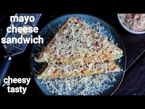 mayonnaise cheese sandwich recipe | मेयो चीज़ सैंडविच रेसिपी | grilled cheese mayo sandwich