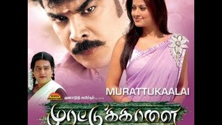 Murattu Kaalai - Murattukaalai Theatrical Trailer