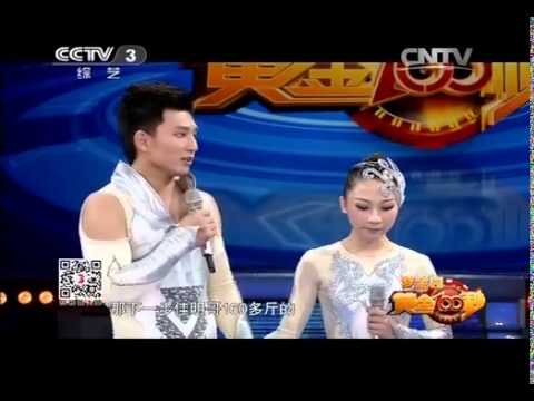 陸綜-黃金100秒-20140518