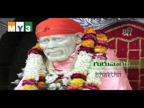 Shirdi Sai Baba Nitya Parayanam - Thursday  - Shri Saibaba Satcharitra Parayanam - Bhakthi video