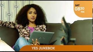 Yes Jukebox with Pearle - March 9 promo