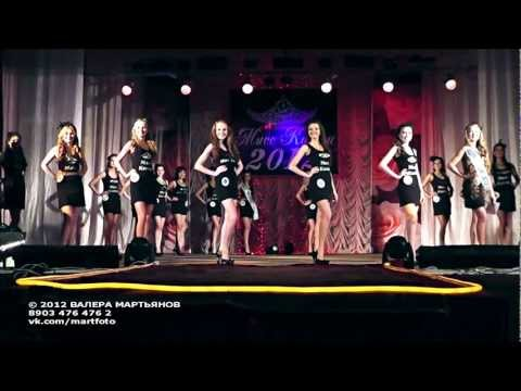 2012 коктейльные платья полуфинал
