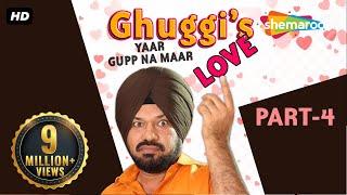 Ghuggi Yaar Gupp Na Maar Part 4 - Gurpreet Ghuggi - New Punjabi Comedy Movie - HD Movie 2018