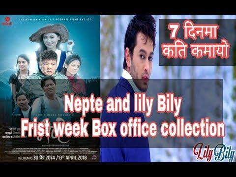 LILY BILY & NEPTE Frist week total Box office collection 2018