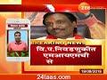 Aurangabad | MIM To Help Shivsena In Vidhan Parishad Election
