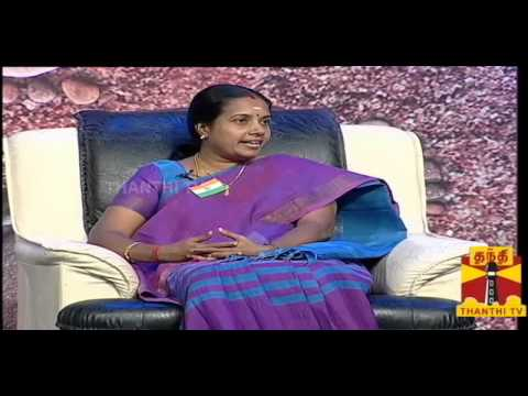 MAKKAL MUNNAL-Discussion  on