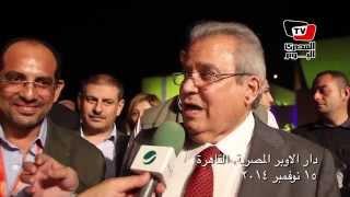 جابر عصفور: ما كانت تريده الدولة من «القاهرة السينمائى» تحقق