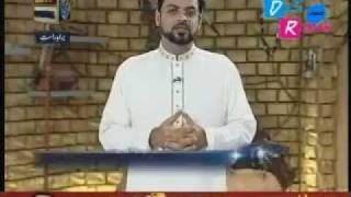 Hazrat Loot(A.S) Hamare Ambiya - Part 2 - 19August 2011 Seher