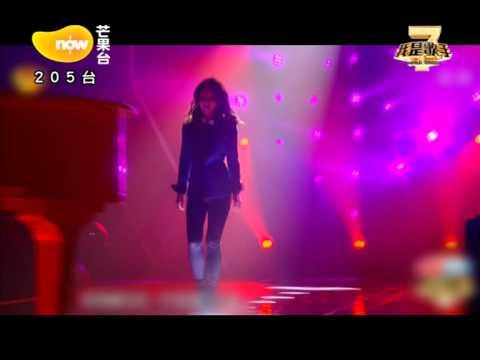 nowTV Mango (HyppTV Ch205) 我是歌手2第七集 I Am A Singer 2 Episode 7