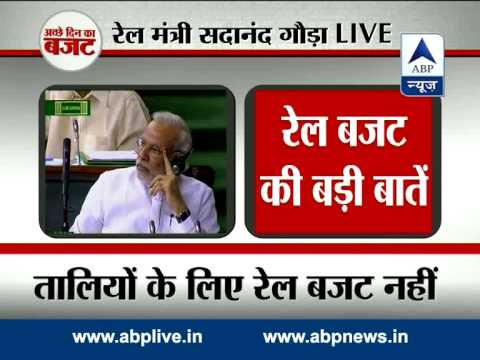 Watch Full: Rail Budget 2014-15 in Hindi