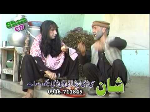 Pashto Drama Chatrai Bibi 1 video