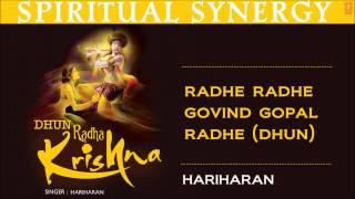 download lagu Radhe Radhe Govind Gopal Radhe Dhun Hariharan I  gratis