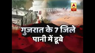 गुजरात के 7 जिलों में भारी बारिश, राज्य में अब तक 28 लोगों की मौत | ABP News Hindi