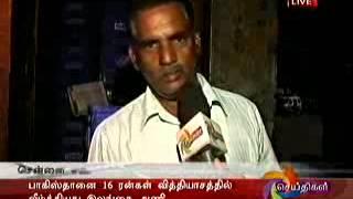 இரவில் சென்னை.mp4