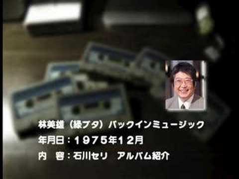 林美雄の画像 p1_37
