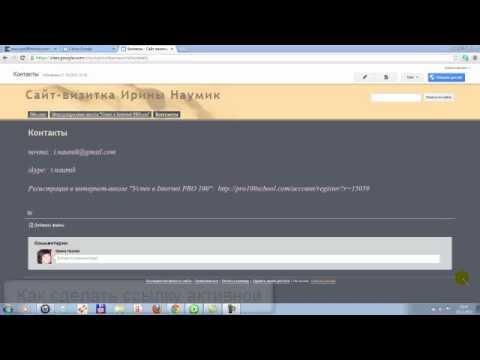 Как сделать неактивную ссылку html