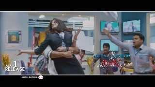 Kotha Janta Release Trailer 3 - Allu Sirish, Regina, Maruthi