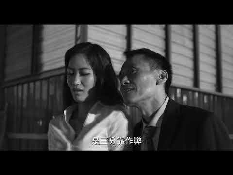 【大佛普拉斯】精彩短版預告 10/13上映