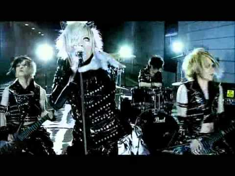 BORN - DEMONS PV (FULL)