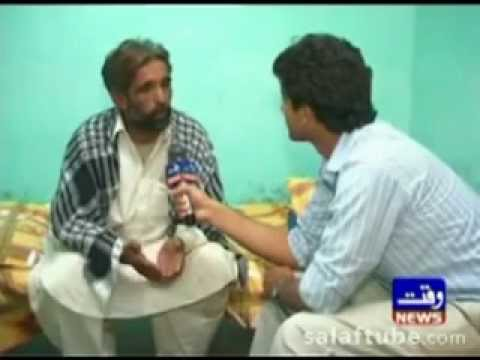 Maujizah Chukwaal Ka Operation 79 Sheikh Tauseef Ur Rehman