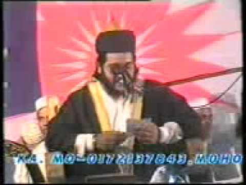 Bangla Waz- Hazrat Mawlana Mufty Dr. Syed Mohammad Anayet Ullah Abbasi, Jonpori. Abidance Of Milad kiam / Fatwa-E Milad Kiam.