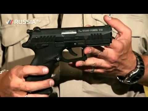 Выбор оружия часть 2