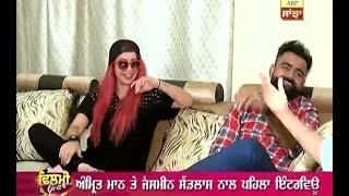 Jasmine Sandlas and Amrit Maan
