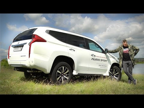 Mitsubishi Pajero Sport 2017 ДИЗЕЛЬ / Вы Его Ждали? Тест Драйв Игорь Бурцев
