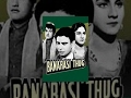 Banarasi Thug Old Classic Hindi Movie