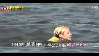 Running Man fx Amber Crossing Han River by Swimming  150524 new