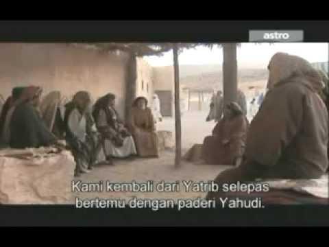 Sebab turunnya surah Al-Kahfi
