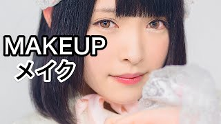 Daily Lolita MAKEUP TUTORIAL by Japanese kawaii idol Melo Shirayuki|meltia白雪めろのデイリーロリータメイク