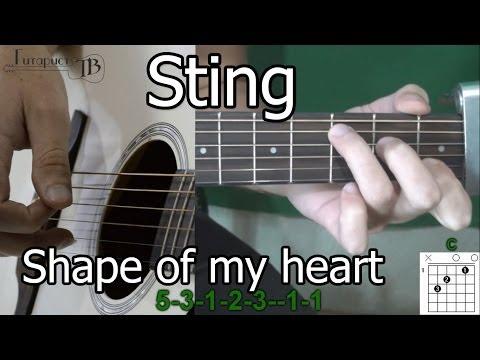 Видеоурок Shape of my heart - видео