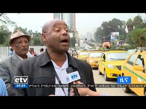 Yellow Cab Taxi Drivers Complain Removal From Bole Airport - በቦሌ ኤርፖርት የሚሰሩ 454 ቢጫ ታክሲዎች ለበርካታ አመታት